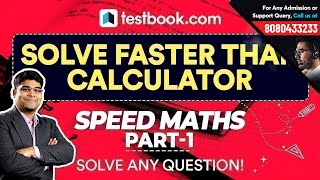 ⚡Speed Maths Tricks   Tips for Faster Calculations   SSC & Bank Exams    Multiplication Techniques