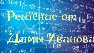 Положительные и отрицательные числа(6 класс)