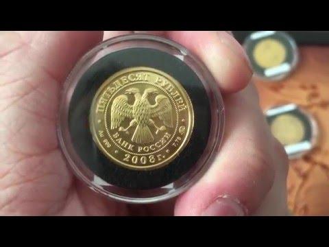 European Gold Coin pickups