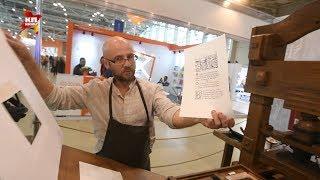 В Москве прошла 30-я международная книжная выставка-ямарка