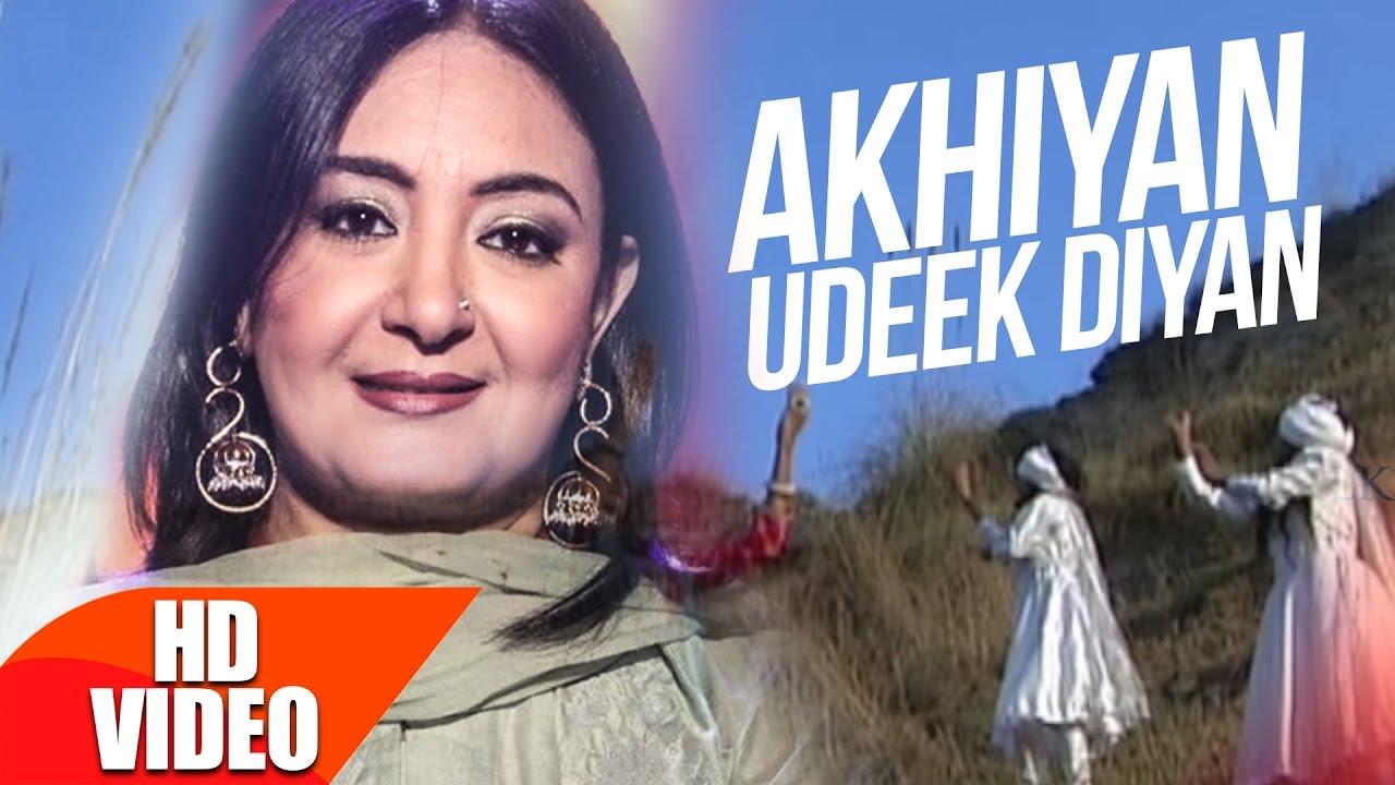sajna tenu akhiyan udeek diyan free mp3