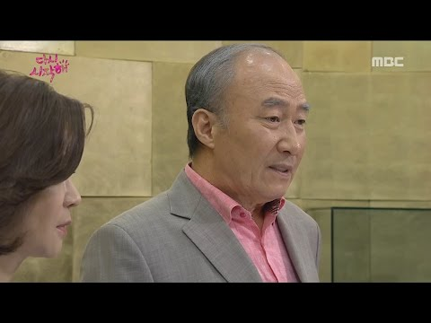 [Let's start again] 다시 시작해 80회 - Yoon Joo-sang is to introduce his wife 20160912 streaming vf