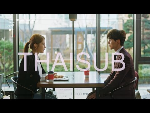 [THAISUB] Eddy Kim - You are so beautiful Ost.Goblin
