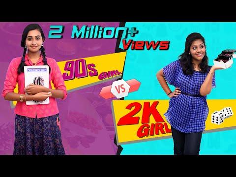 90s vs 2K Girls | GIRLS EDITION | Finally