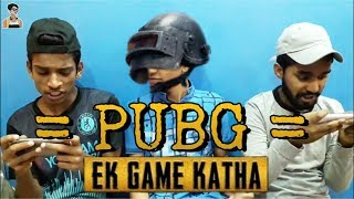 PUBG KA CHAKKAR | Wait for end | Funny Video | Grillsquidd