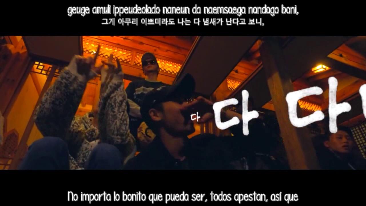 Eung Freestyle Live Sik K Punchnello Owen Ovadoz Flowsik Sub Español Rom Han