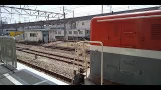 東急2020系甲種輸送橋本駅