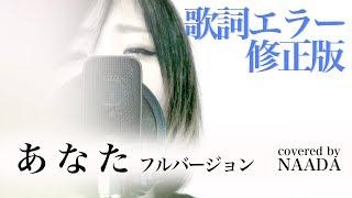 修正版です!*映画「DESTINY 鎌倉ものがたり」主題歌で宇多田ヒカルさ...