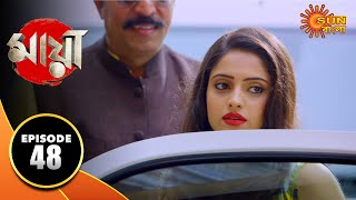 Maya - Episode 48 | 14th Oct 2019 | Sun Bangla TV Serial | Bengali Serial