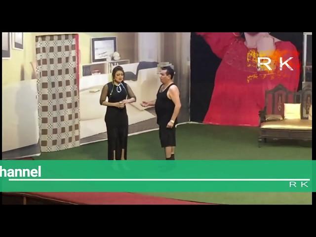Punjabi Stage Drama