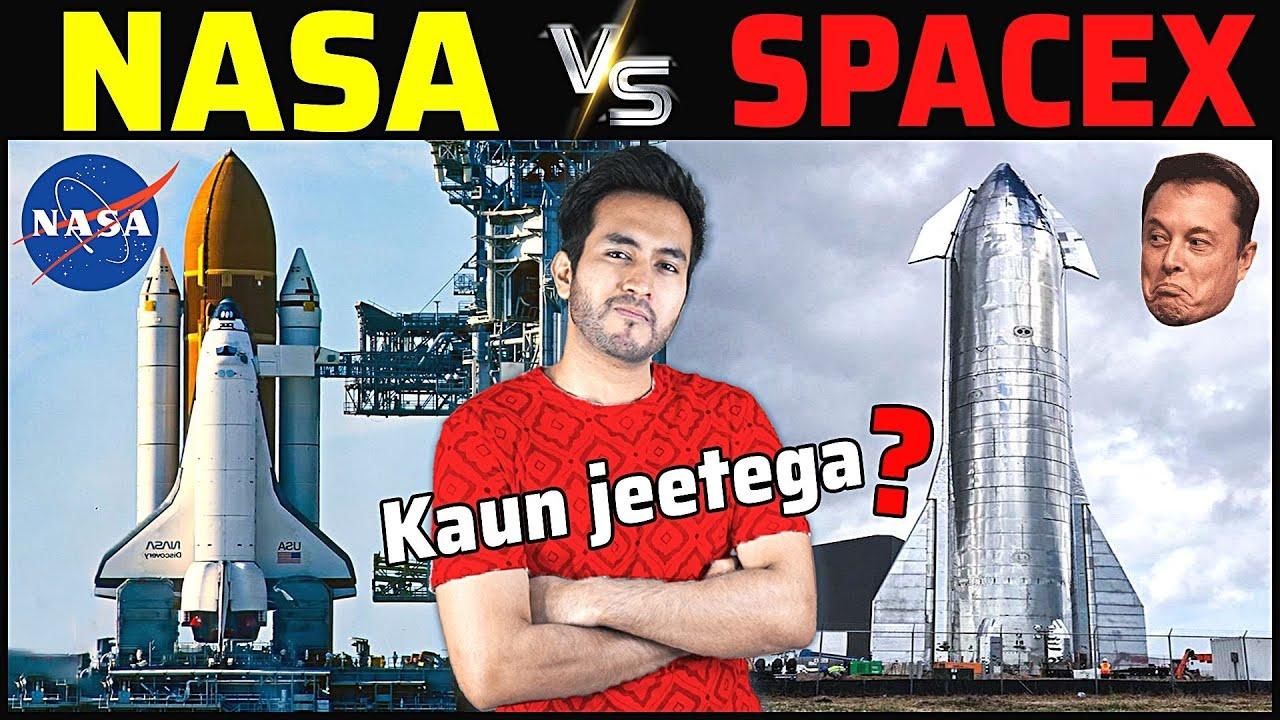 NASA vs. ELON MUSK का SPACEX | कौन जीतेगा SPACE की RACE?