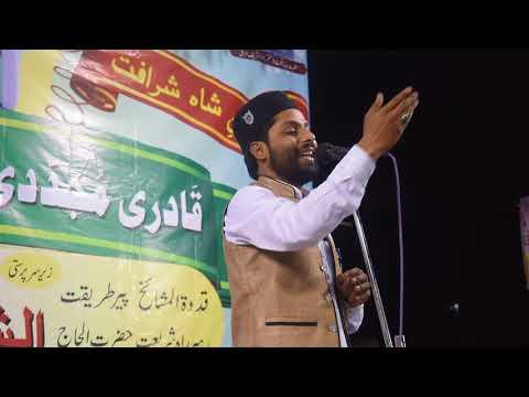 Best naat Sharif of the world