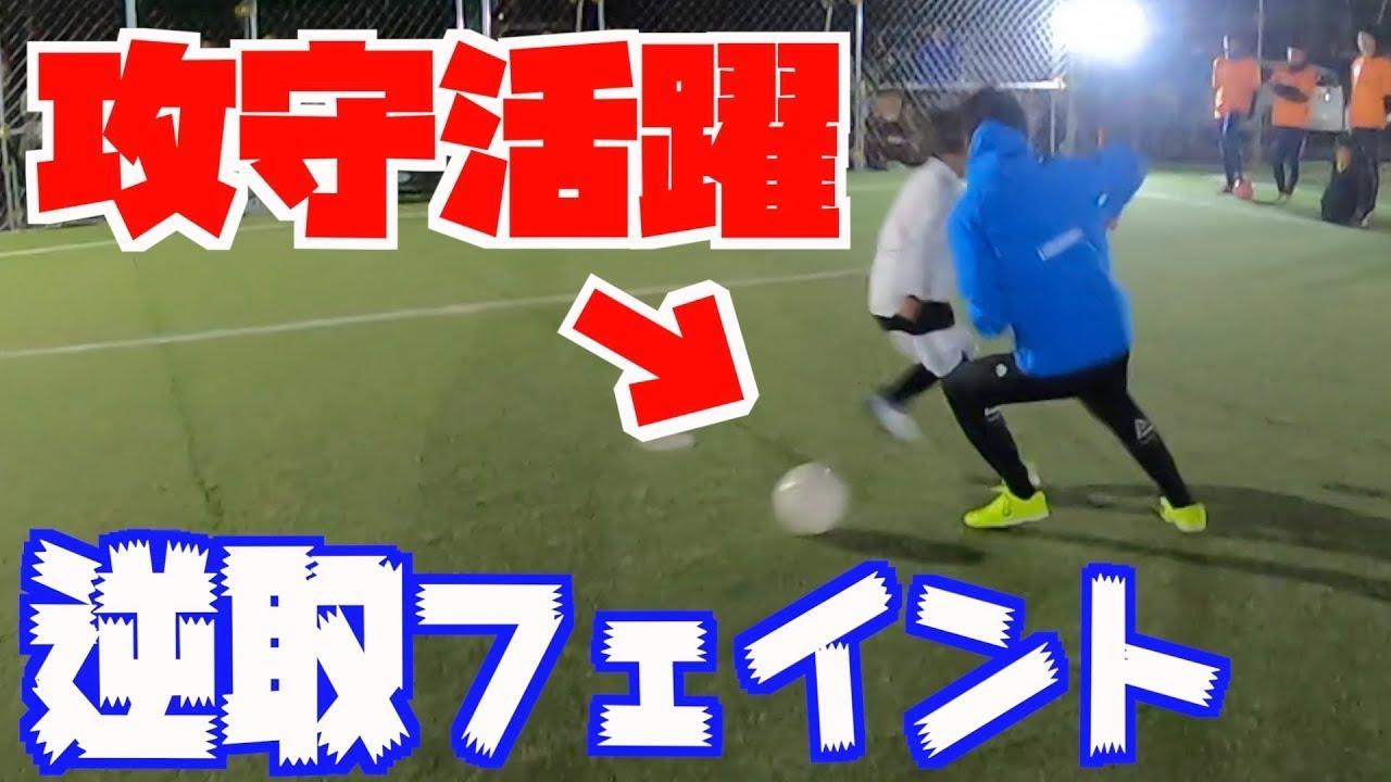【重心斬りスキル】ブラインドターン 滋賀帰れません!
