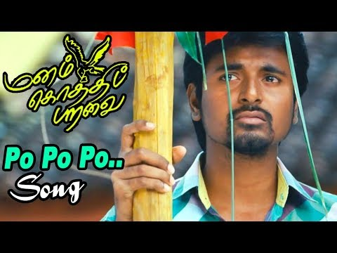 Manam Kothi Paravai songs | Po Po Video song | D Imman songs | Sivakarthikeyan songs