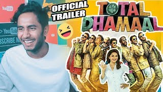 Total Dhamaal | Official Trailer Reaction | Ajay | Anil | Madhuri | Indra Kumar | Feb. 22nd