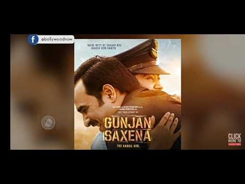 Kargil Girl Gunjan Saxena Janhvi Kapoor First Look As Combat Pilot Gunjan Saxena Is Out Youtube