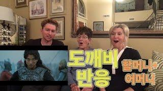 도깨비를 본 할머니와 어머니의 반응!!!