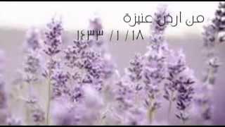 مقدمة الحفل الختامي دار د محمدالحركان الصباحية 1435هـ Youtube