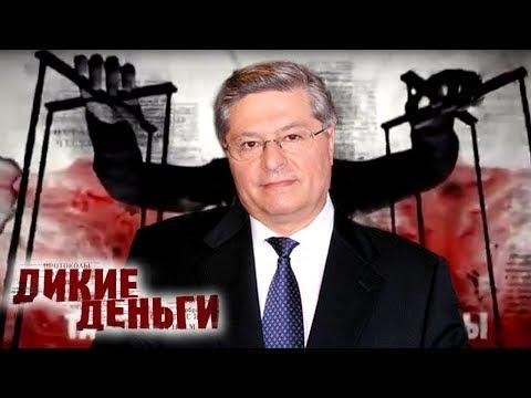 Павел Лазаренко. Дикие
