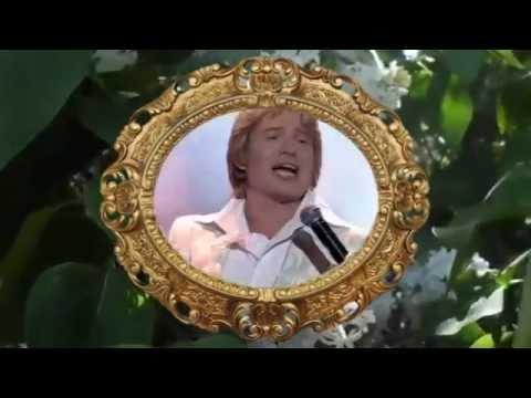 басков белая сирень видео