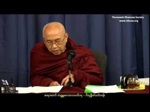 December 31, 2016 Visuddhimagga by Dhammananda Sayadaw U Jotalankara at TDS Dhamma Class