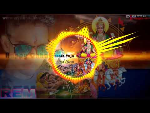 New Chhath Puja DJ Remix Songs 2018
