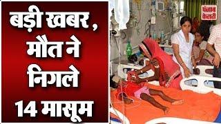 Top 25 News Bihar में चमकी बुखार का कहर काल के गाल में समाए 14 मासूम हाई अलर्ट Punjab Kesari