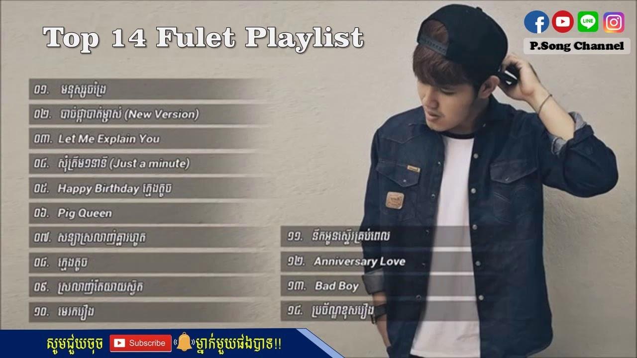 Top 10 Fulet Playlist (មនុស្សចង្រៃ) - Fulet New Song 2018