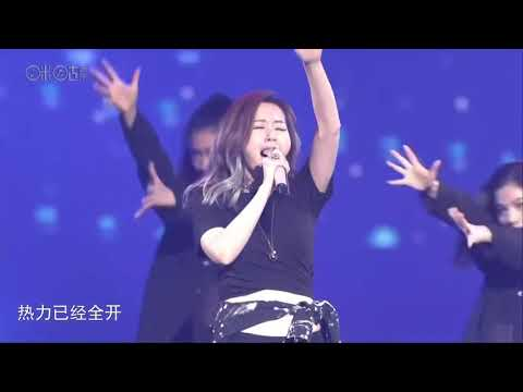 Jane Zhang 張靚穎 - 2017 Migu Music Awards - Most popular female singer in the mainland China
