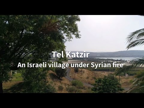50 years since the Six Day War - The story of Tel Katzir