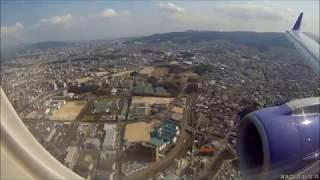 2018年3月24日、信州松本空港から福岡空港までのフライト。 あまり経験...