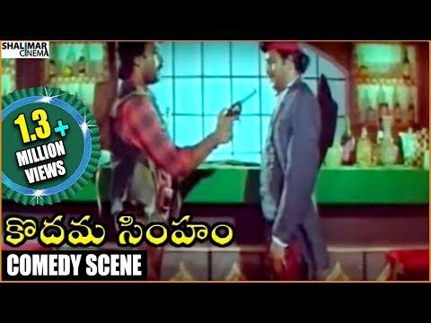Kodama Simham Movie || Chiranjeevi Hilarious Comedy with Sudhakar || Chiranjeevi, Sonam, Radha
