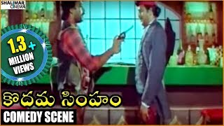 Kodama Simham Movie || Chiranjeevi Hilarious Comedy with Sudhakar || Chiranjeevi, Sonam, Radha