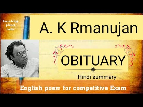 LT GRADE ENGLISH POEM || A. K RAMANUJAN OBITUARY POEM EXPLAN