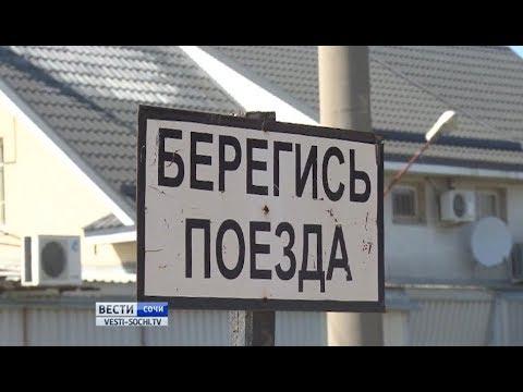 Летом на поезде в Сочи: когда билет на поезд становится лотерейным