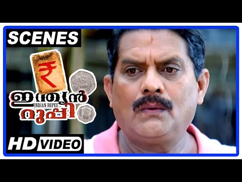 Indian Rupee Malayalam Movie   Scenes   Prithviraj and team meets Jagathy for deal