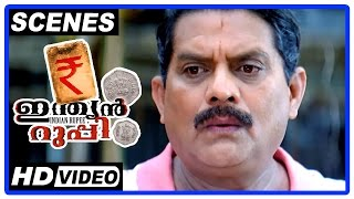 Indian Rupee Malayalam Movie | Scenes | Prithviraj and team meets Jagathy for deal