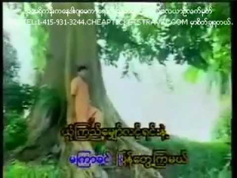sai pyan ya ohn mae; songs by Sai Htee Saing
