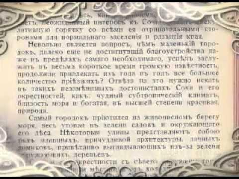Новый ОВС Путеводитель