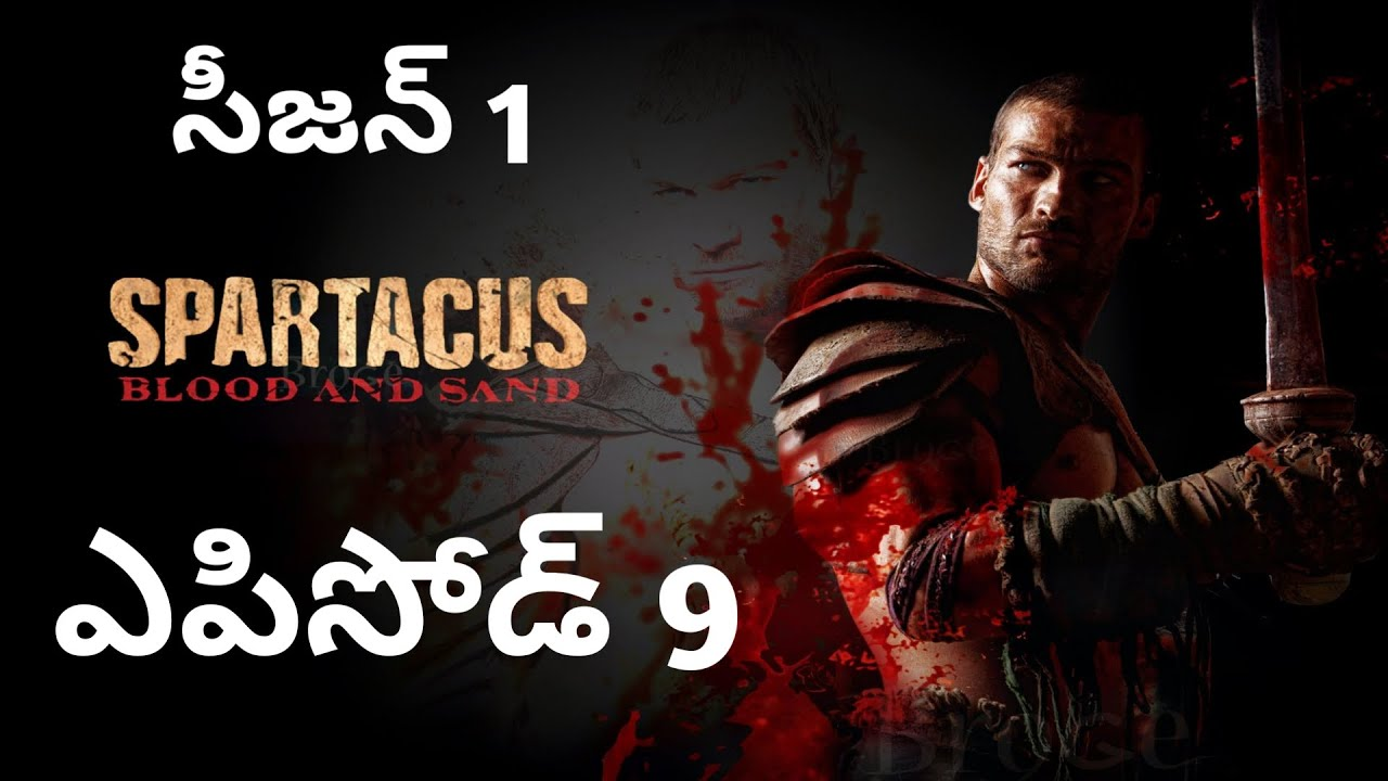 Spartacus Blood and Sand | season 1 Episode 9 | Whore | Explained in Telugu