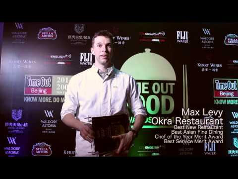 Time Out Beijing Food Awards 2014
