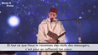 Époustouflante Récitation du Coran par un jeune prodige marocain ! Hamza Abdul-Fattah Warrash !