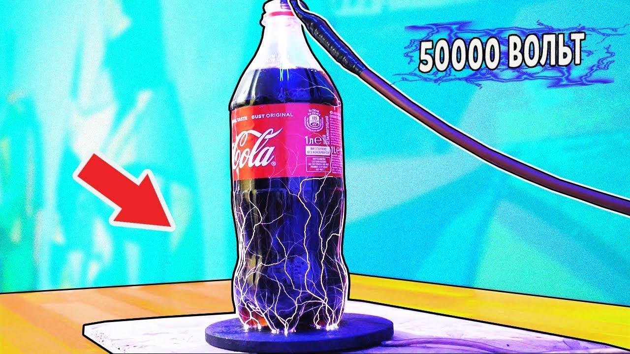 Что если КОЛУ СУНУТЬ В 50.000 ВОЛЬТ?