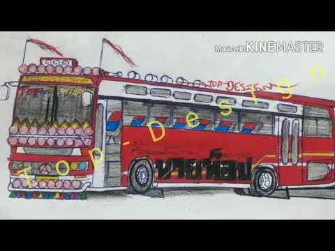 ภาพวาดรถบัสรถบรรทุก#2