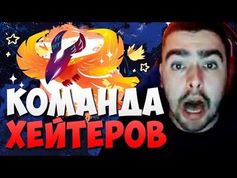 видео: СТРЕЙ ПРОТИВ ТОЛПЫ СТРИМСНАЙПЕРОВ /