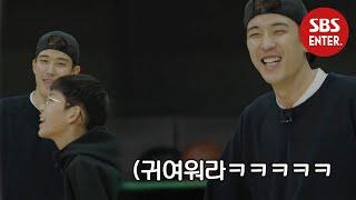 강경준, 사춘기 아들과 티격태격 농구 대결☆ @핸섬타이거즈 3회 20200124