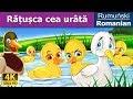 Download Rățușca cea urâtă | Povesti pentru copii | Basme in limba romana | Romanian Fairy Tales