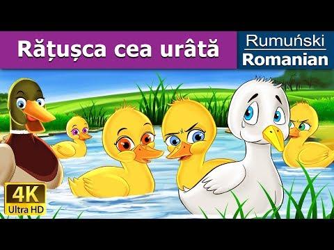 Rățușca cea urâtă | Povesti pentru copii | Basme in limba romana | Romanian Fairy Tales from YouTube · Duration:  5 minutes 15 seconds