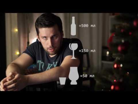 Калорийность водки (виски, коньяка и т. п.) - альтернативный взгляд