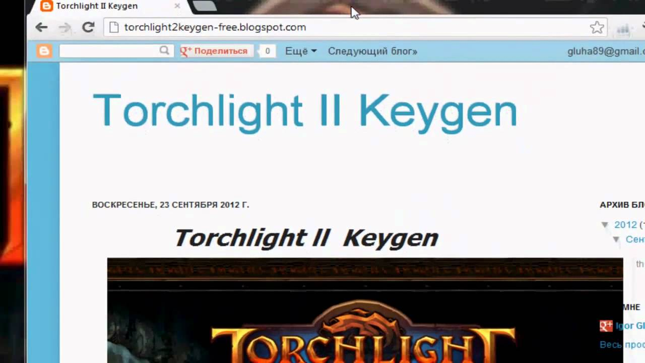 torchlight 2 keygen generator download